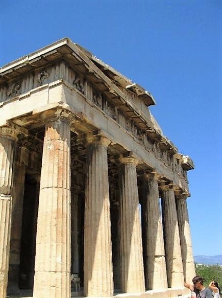 Ephesteus Temple1