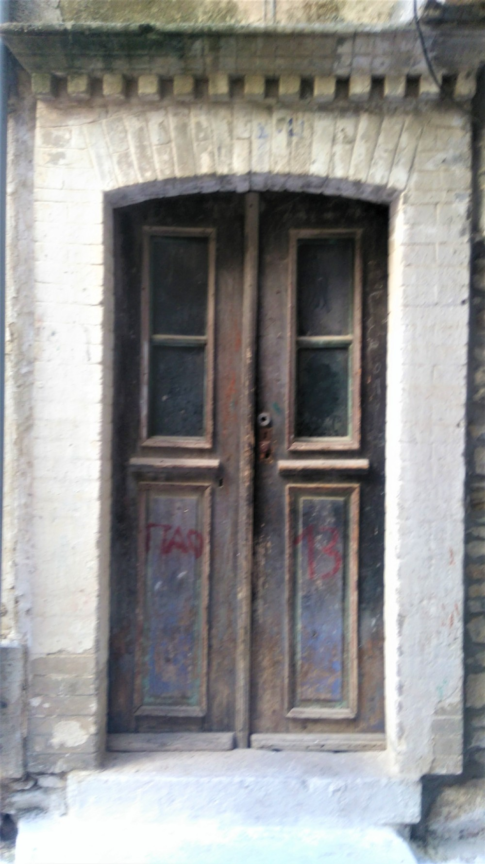 Doorway_0069 - Copy